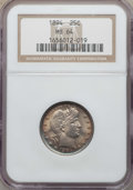 1894 25C MS64 NGC. NGC Census: (42/29). PCGS Population: (54/32). CDN: $425 Whsle. Bid for problem-free NGC/PCGS MS64. M...