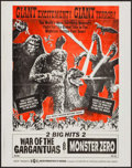 "Movie Posters:Science Fiction, War of the Gargantuas/Monster Zero Combo (Maron Films, 1970). FirstUS Release Poster (17.5"" X 22""). Science Fiction.. ..."
