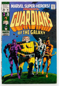 Silver Age (1956-1969):Superhero, Marvel Super-Heroes #18 Guardians of the Galaxy (Marvel, 1969) Condition: VG+....