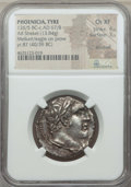 Ancients:Greek, Ancients: PHOENICIA. Tyre. 126/5 BC-AD 67/8. AR shekel (13.84gm).NGC Choice XF 4/5 - 3/5, brushed....