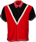 Basketball Collectibles:Others, Late 1960's Tom Boerwinkle Game Worn Chicago Bulls Warmup Jacket. . ...