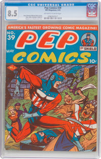 Pep Comics #39 (MLJ, 1943) CGC VF+ 8.5 Off-white to white pages