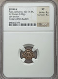 Ancients:Judaea, Ancients: HASMONEANS. Alexander Jannaeus (103-76 BC). AE prutah(0.90 gm). NGC XF 4/5 - 4/5. ...