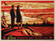 Shepard Fairey (b. 1970) Sunset to Die For, 2007 Screenprint in colors on speckled paper 18 x 24 inches (45.7 x 61.0