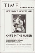 "Movie Posters:Foreign, Knife in the Water (Kanawha Films, 1963). Folded, Fine/Very Fine. One Sheet (27"" X 41""). Time Magazine Sty..."