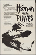 "Movie Posters:Foreign, Woman in the Dunes (Pathe, 1964). One Sheet (27"" X 41""). Foreign.. ..."