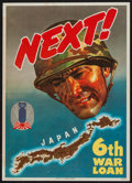 "Movie Posters:War, World War II Propaganda (U.S. Government Printing Office, 1944).Poster (10"" X 14"") ""Next!"" & Retailer Mailer (4 Pages, 11.5...(Total: 3 Items)"