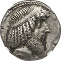 Ancients:Greek, Ancients: CHARACENE KINGOM. Attambelos I (48/7-24 BC). BItetradrachm. NGC XF, die shift....