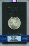 1885-CC $1 GSA MS62 NGC. NGC Census: (848/8285). PCGS Population: (43/372). MS62. Mintage 228,000. From The XSurgeon