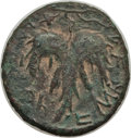 Ancients:Judaea, Ancients: JUDAEA. Bar Kokhba Revolt (AD 132-135). Æ middle bronze (11.40 gm). Choice VF....