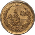 Afghanistan, Afghanistan: Amanullah gold 1/2 Amani 1299 (1920) MS66 PCGS,...