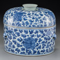Asian:Chinese, A Chinese Blue and White Porcelain Steamer Box with MazarineInsert, Qing Dynasty, 19th century. 8-3/4 inches high x 9-1/2 i...