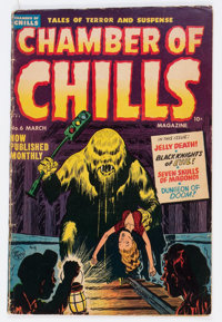 Chamber of Chills #6 (Harvey, 1952) Condition: VG+