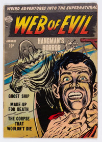 Web of Evil #2 (Quality, 1952) Condition: GD/VG
