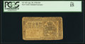 Colonial Notes:New York, New York April 20, 1756 £10 PCGS Fine 15.. ...