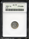 Seated Half Dimes: , 1850 H10C AU55 ANACS. V-3. Bright and lustrous, with a good strikeon the devices. Minor handling marks detract little from...