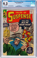 Silver Age (1956-1969):Superhero, Tales of Suspense #48 (Marvel, 1963) CGC NM- 9.2 Off-whitepages....