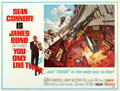 "Movie Posters:James Bond, You Only Live Twice (United Artists, 1967). Subway (45"" X 59.5"")Style A, Frank McCarthy and Robert McGinnis Artwork.. ..."