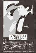 """Movie Posters:Crime, The Cotton Club (Orion, 1987). First Release Hungarian Poster(22.25"""" X 32""""). Crime.. ..."""