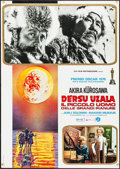 "Movie Posters:Foreign, Dersu Uzala (EVI, 1977). First Release Italian Vertical Photobusta(26.5"" X 37.5""). Foreign.. ..."