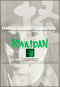 "Movie Posters:Horror, Kwaidan (Toho, 1965). Japanese International B1 Poster (28"" X 41"").Horror.. ..."