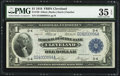 Fr. 720 $1 1918 Federal Reserve Bank Note PMG Choice Very Fine 35 EPQ
