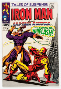 Tales of Suspense #97 (Marvel, 1968) Condition: VF/NM