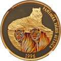 Mongolia, Mongolia: Republic gold Colorized Proof Tiger 25000 Tugrik 1996PR69 Ultra Cameo NGC,...