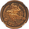 "Mongolia, Mongolia: Republic gold ""Year of the Child"" Proof 750 Tugrik 1980PR67 Cameo NGC,..."