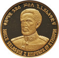 "Ethiopia, Ethiopia: Haile Selassie gold ""Emperor's Birth and Reign"" Proof 100 Dollars 1972 PR66 Ultra Cameo NGC,..."