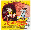 """Movie Posters:Film Noir, A Kiss Before Dying (United Artists, 1956). Six Sheet (80"""" X78.25""""). Film Noir.. ..."""