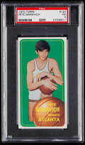 Basketball Cards:Singles (1970-1979), 1970 Topps Pete Maravich #123 PSA VG 3....
