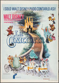 "Movie Posters:Animation, Cinderella & Other Lot (Filmayer, R-1976). Spanish One Sheets(2) (27.5"" X 39.5""). Animation.. ... (Total: 2 Items)"