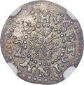 Colonials, 1662 2PENCE Oak Tree Twopence, Small 2, AU58 NGC. Crosby 1-A2, Noe-29, W-240, Salmon 1-A, R.4....