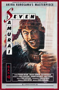 """Movie Posters:Foreign, The Seven Samurai (Landmark Films, R-1982). One Sheet (26"""" X 39.5""""). Foreign.. ..."""