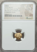 Ancients:Greek, Ancients: LYDIAN KINGDOM. Alyattes or Walwet (ca. 610-561 BC). ELthird stater or trite (4.73 gm). NGC Choice XF 4/5 - 4/5....