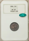 Seated Dimes: , 1886 10C MS65 NGC. CAC. NGC Census: (84/61). PCGS Population: (91/45). MS65. Mintage 6,376,684. ...