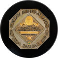 Baseball Collectibles:Others, 1964 American League Most Valuable Player Award from The Brooks Robinson Collection.. ...