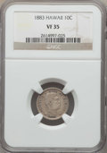 Coins of Hawaii , 1883 10C Hawaii Ten Cents VF35 NGC. NGC Census: (30/365). PCGS Population: (68/581). Mintage 249,921. ...