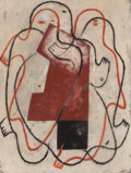 Works on Paper, Carlos Mérida (1891-1984). Untitled, 1933. Gouache and watercolor on paper. 18 x 12-3/4 inches (45.7 x 32.4 cm) (sheet)...