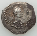Ancients:Roman Provincial , Ancients: ARABIA. Southern. Saba'. Ca. 1st century AD. AR unit(27mm, 5.57 gm). VF, smoothing....
