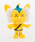 Collectible, KAWS (American, b. 1974). JPP (Yellow), 2008. Painted cast vinyl. 7-1/2 x 5 x 4 inches (19.1 x 12.7 x 10.2 cm). Edition ...