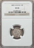 Coins of Hawaii , 1883 10C Hawaii Ten Cents VF35 NGC. NGC Census: (30/365). PCGSPopulation: (68/581). Mintage 249,921. ...