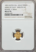 California Gold Charms, 1853 Arms of California, California Gold, Round, Wreath #5, MS64 Prooflike NGC. 11.8 mm....