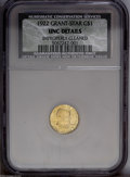 Commemorative Gold: , 1922 G$1 Grant with Star Unc Details, Improperly Cleaned, NCS. Welldetailed with no singularly mentionable marks. The surf...