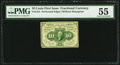 Fr. 1241 10¢ First Issue PMG About Uncirculated 55
