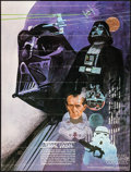 "Movie Posters:Science Fiction, Star Wars (20th Century Fox, 1977). Coca-Cola Promotional PremiumPosters (3) (18"" X 24""). Science Fiction.. ... (Total: 3 Items)"
