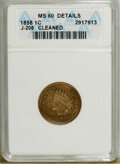 Patterns: , 1858 P1C Indian Cent, Judd-208, Pollock-253-254, 259, 261, R.4-7, MS60 ANACS. NGC Census: (0/31). PCGS Population (0/43). ...