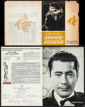 "Movie Posters:Foreign, Samurai Assassin (Toho, 1965). Autographed Japanese Program (4 Pages, 7.5"" X 9"") & Publicity Sheet (8.5"" X 12""). Foreign.. ... (Total: 2 Items)"