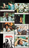 "Movie Posters:Drama, All the President's Men (Warner Bros., 1976). Very Fine+. Title Lobby Card & Lobby Cards (7) (11"" X 14""). Drama.. ... (Total: 8 Items)"